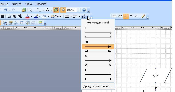 Возможности рисования в ms word создание схемы